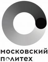 Московский Политехнический Университет (Московский Политех)